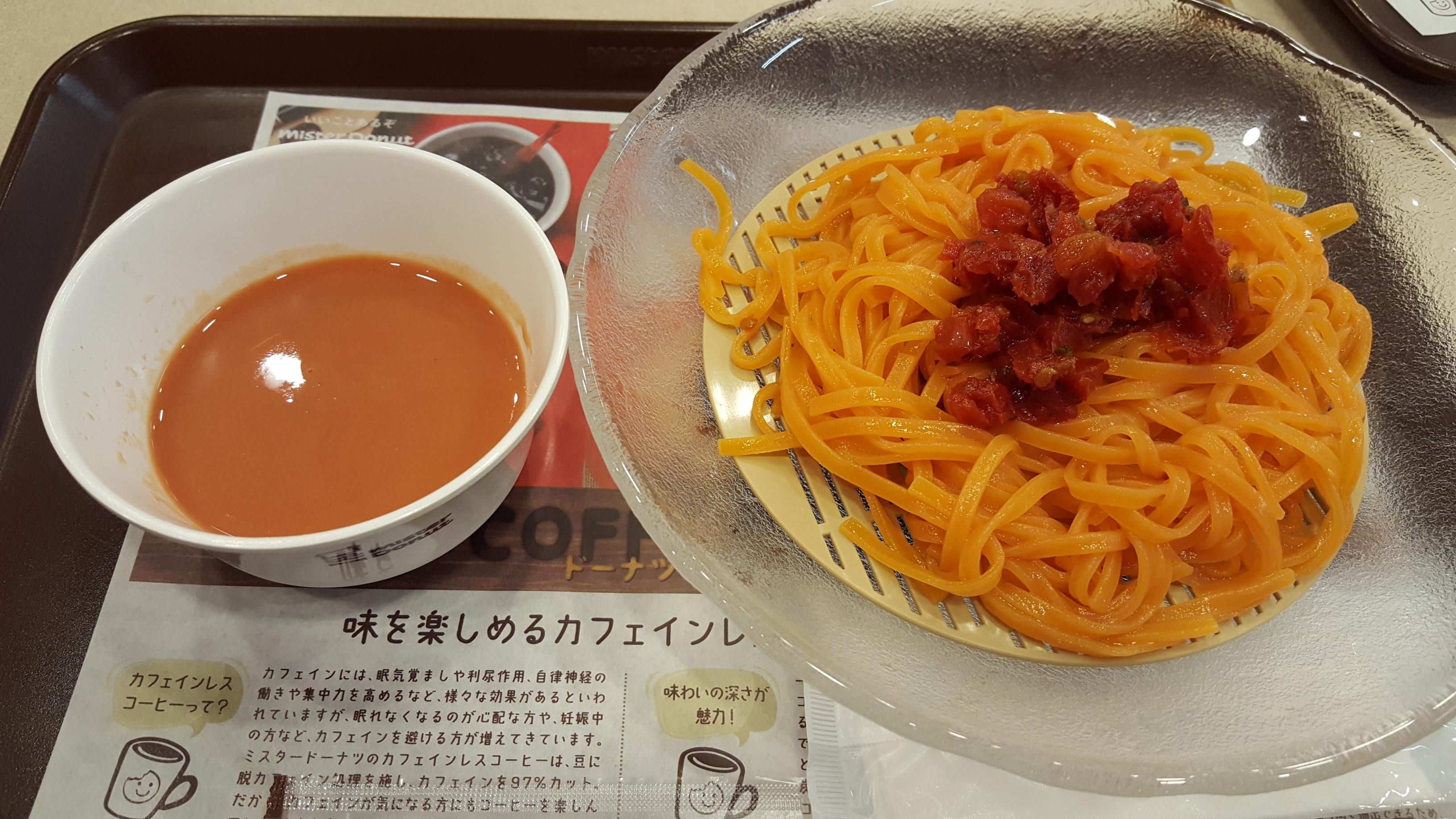 トマト豆乳 ベジ涼風麺