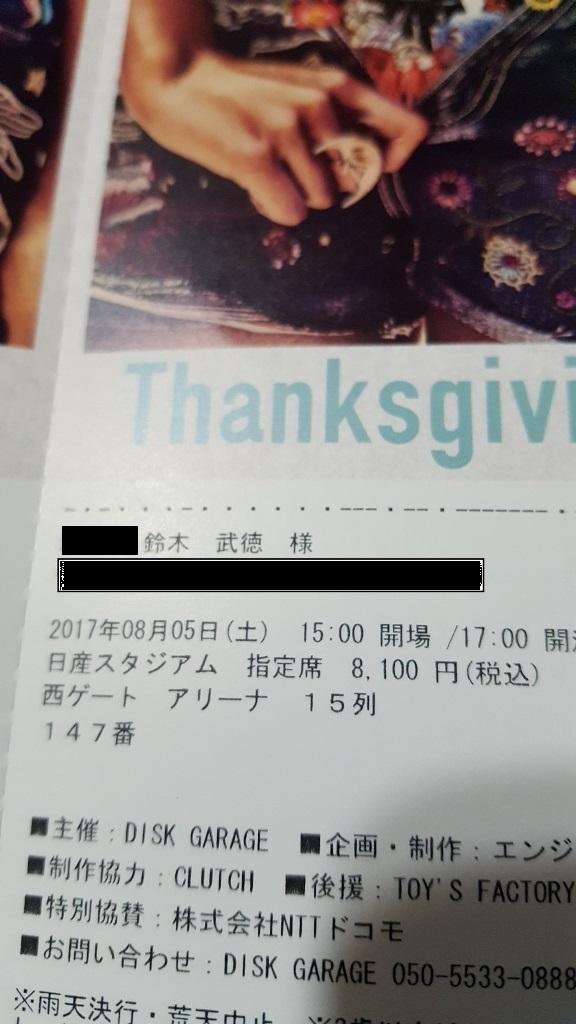 20170724_205650 (576x1024)