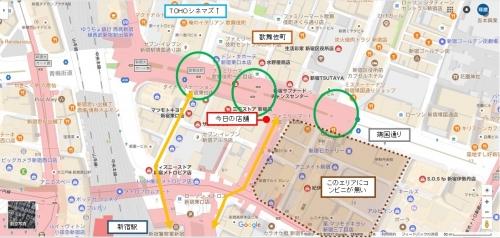 20170826_03_ファミリーマート新宿三丁目店