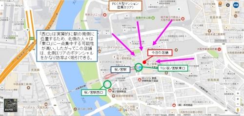 20170828_05_ローソンJR桜ノ宮東口店
