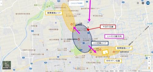 20170901_09_セブンイレブン佐賀高木瀬東5丁目店