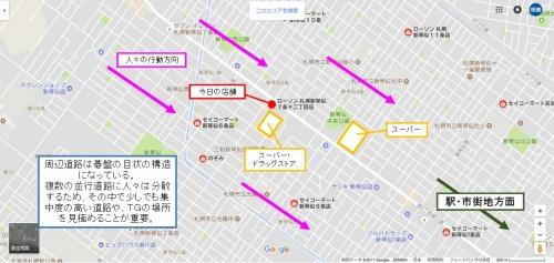 20170903_11_ローソン札幌新琴似7条十二丁目店