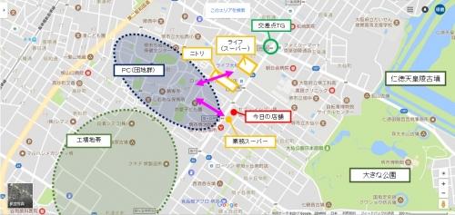 20170904_12_セブンイレブン堺旭ヶ丘北町1丁店