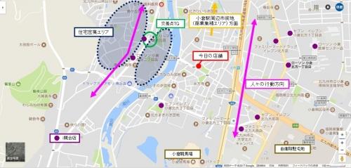 20170910_18_ファミリーマート小倉北方三丁目店