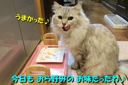お薦めスープ10