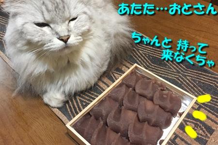 初めての『お福餅』10