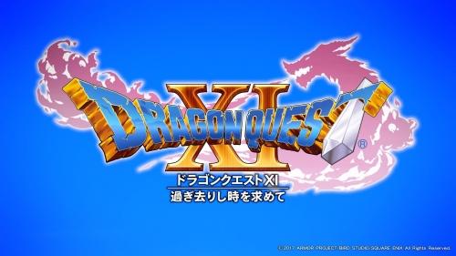 PS4版ドラクエ11始めました