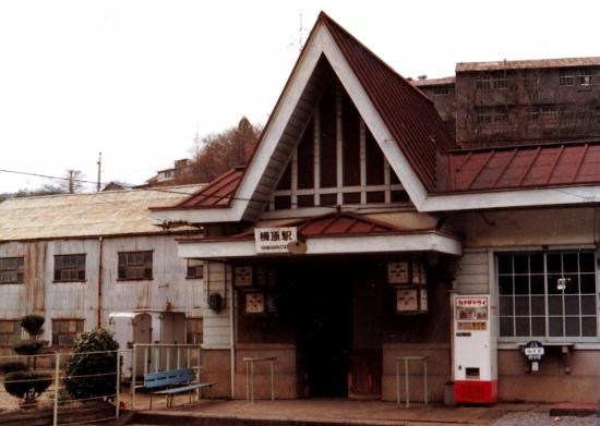 ⑩柵原駅舎