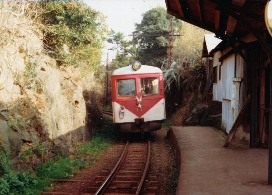 ④鷲羽山駅到着