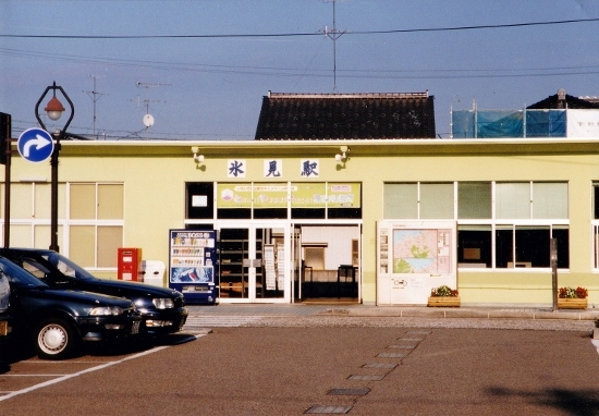 ⑯氷見駅H14