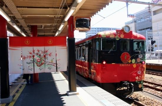 ②金沢駅ホーム