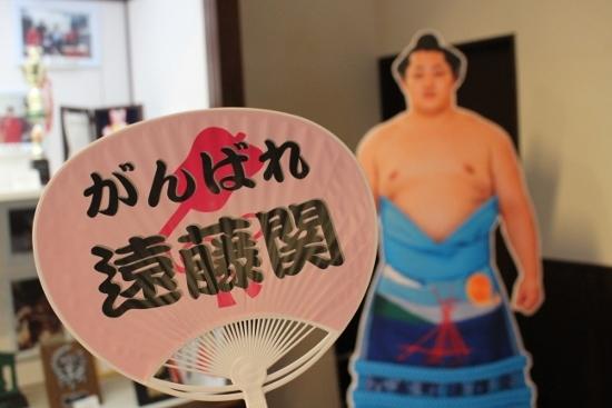 ㉗遠藤 (550x367)