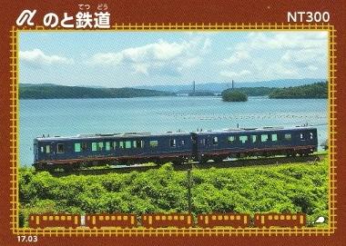 ㉛記念カード (380x271)