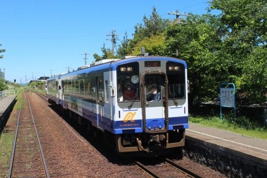 ⑥西岸駅 (550x367)