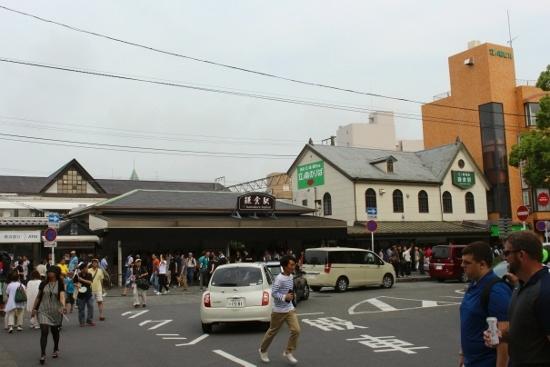 ①鎌倉駅 (550x367)
