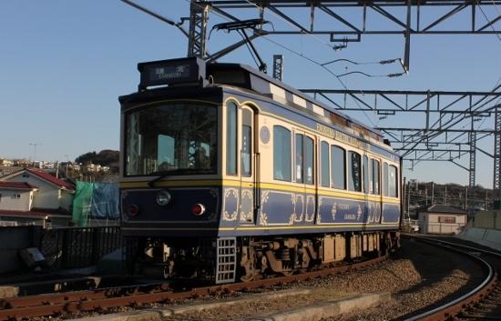 ⑲鵠沼到着② (550x353)