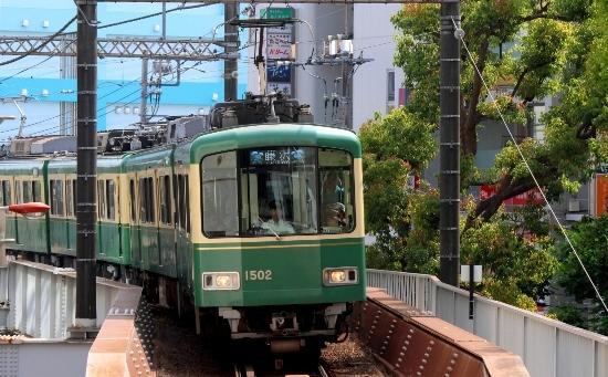 ㉓藤沢到着 (550x341)