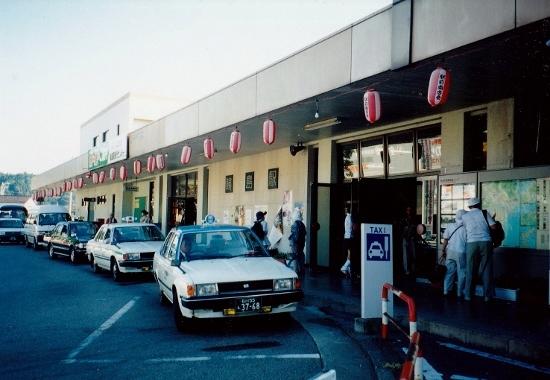 ①輪島駅H11