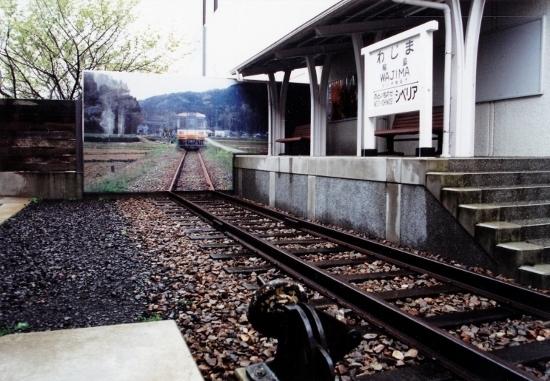 ⑤輪島駅跡