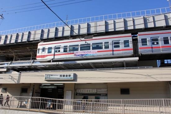 ⑤西鎌倉駅 (550x367)