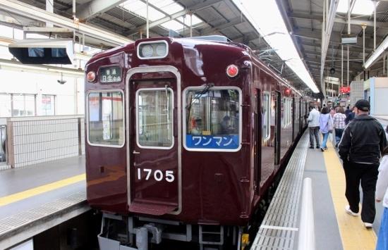 ①川西能勢口駅 (550x355)