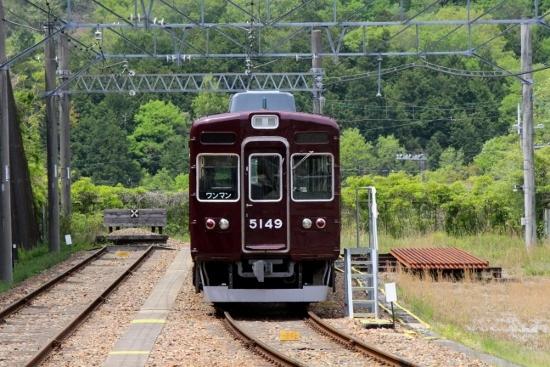 ⑦日生中央待機線 (550x367)
