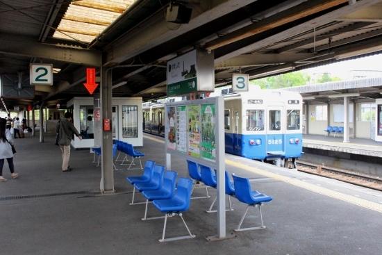 ⑨山下駅 (550x367)