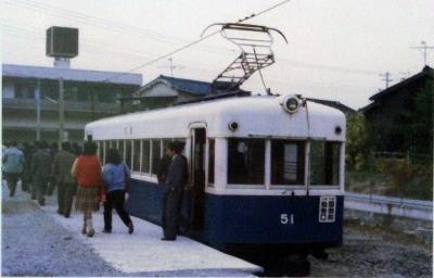 ⑩S50川西国鉄前 (400x256)