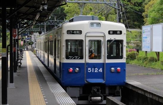 ⑯妙見口復刻電車 (550x355)