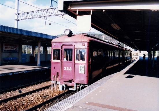 ㉗S59山下駅 (550x384)