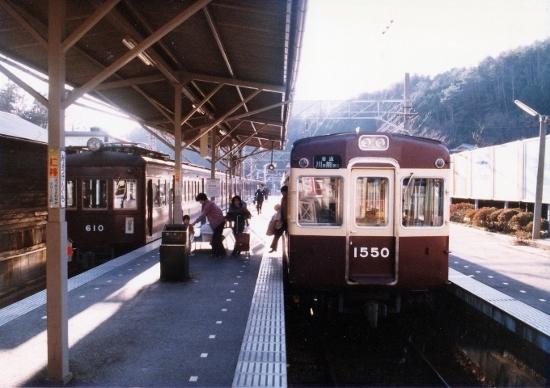 ㉘S59妙見口駅 (550x388)