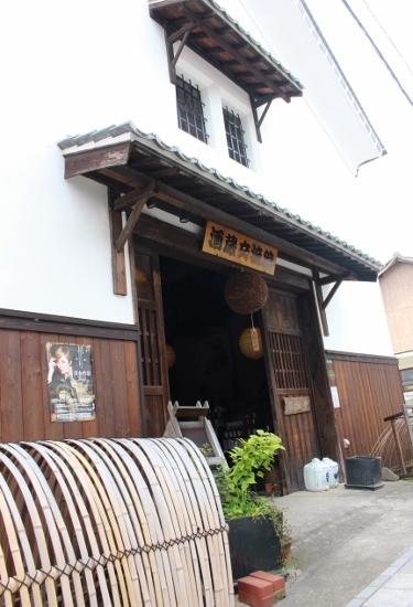 ⑦藤井酒造