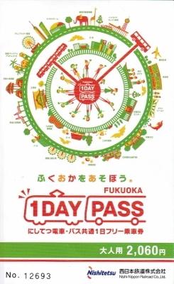 ③1DAY PASS