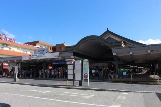 ⑧太宰府駅