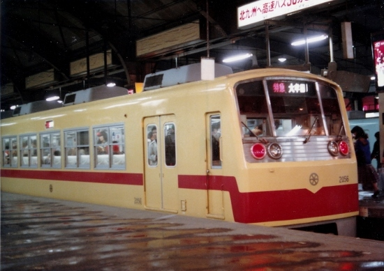 ⑪福岡2000形S56