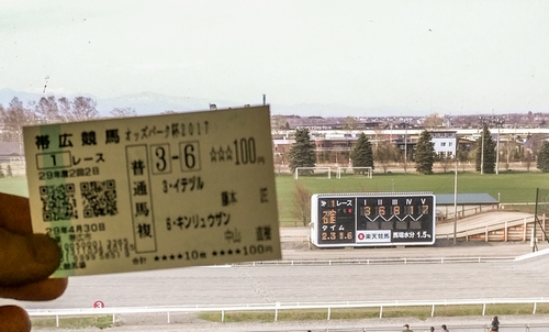 429~30 敦賀~阿寒_087