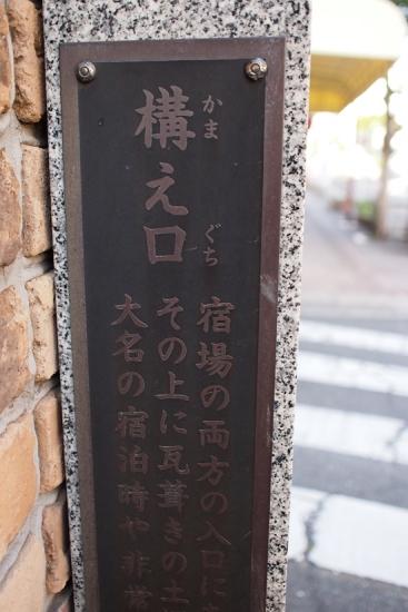 170531_00構口
