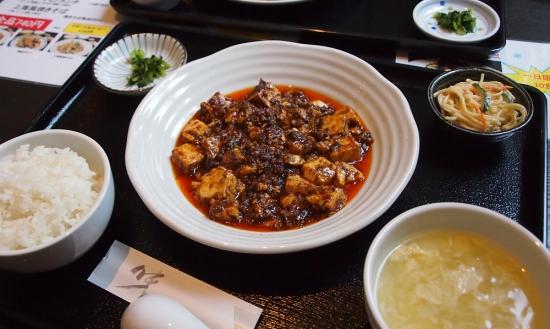 170620_04麻婆豆腐ランチ