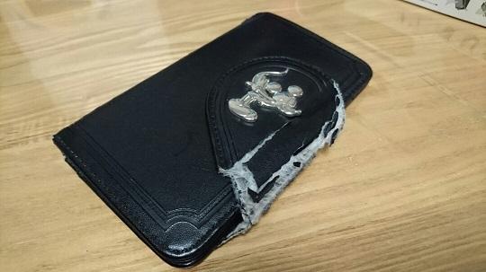 旧携帯ケース