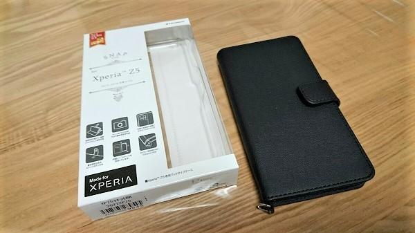 新携帯ケース