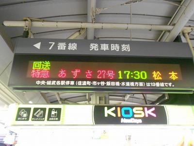 DSCN5707.jpg