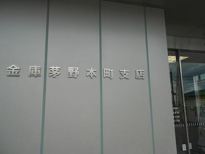 DSCN5957.jpg