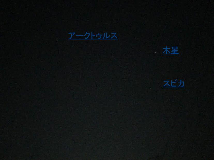 IMG_3328jj.jpg