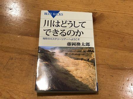 IMG_5231kawa.jpg