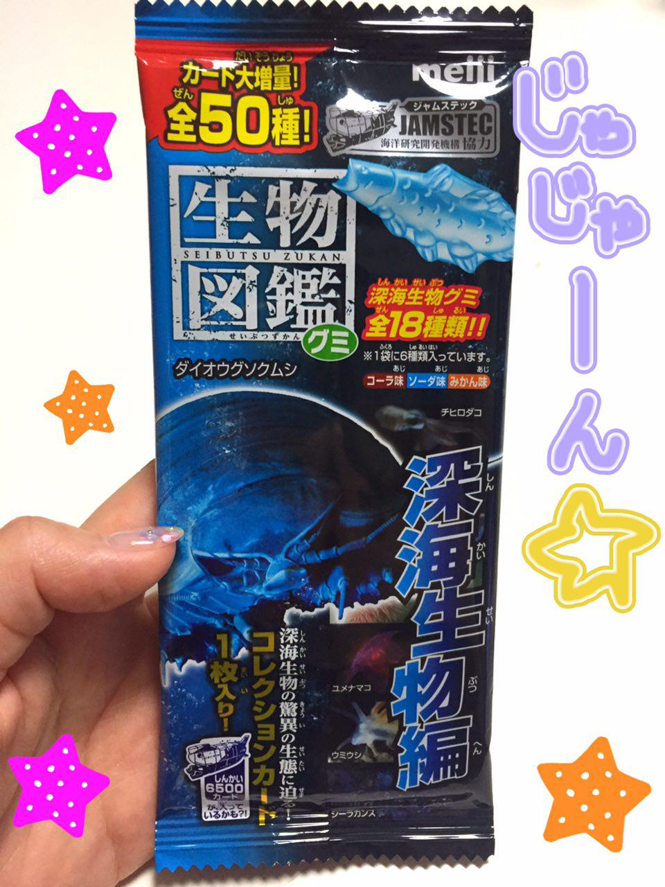 photo_2017-05-08_22-33-23.jpg