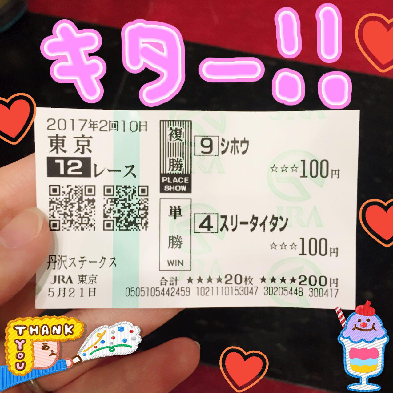 photo_2017-05-21_21-48-08.jpg