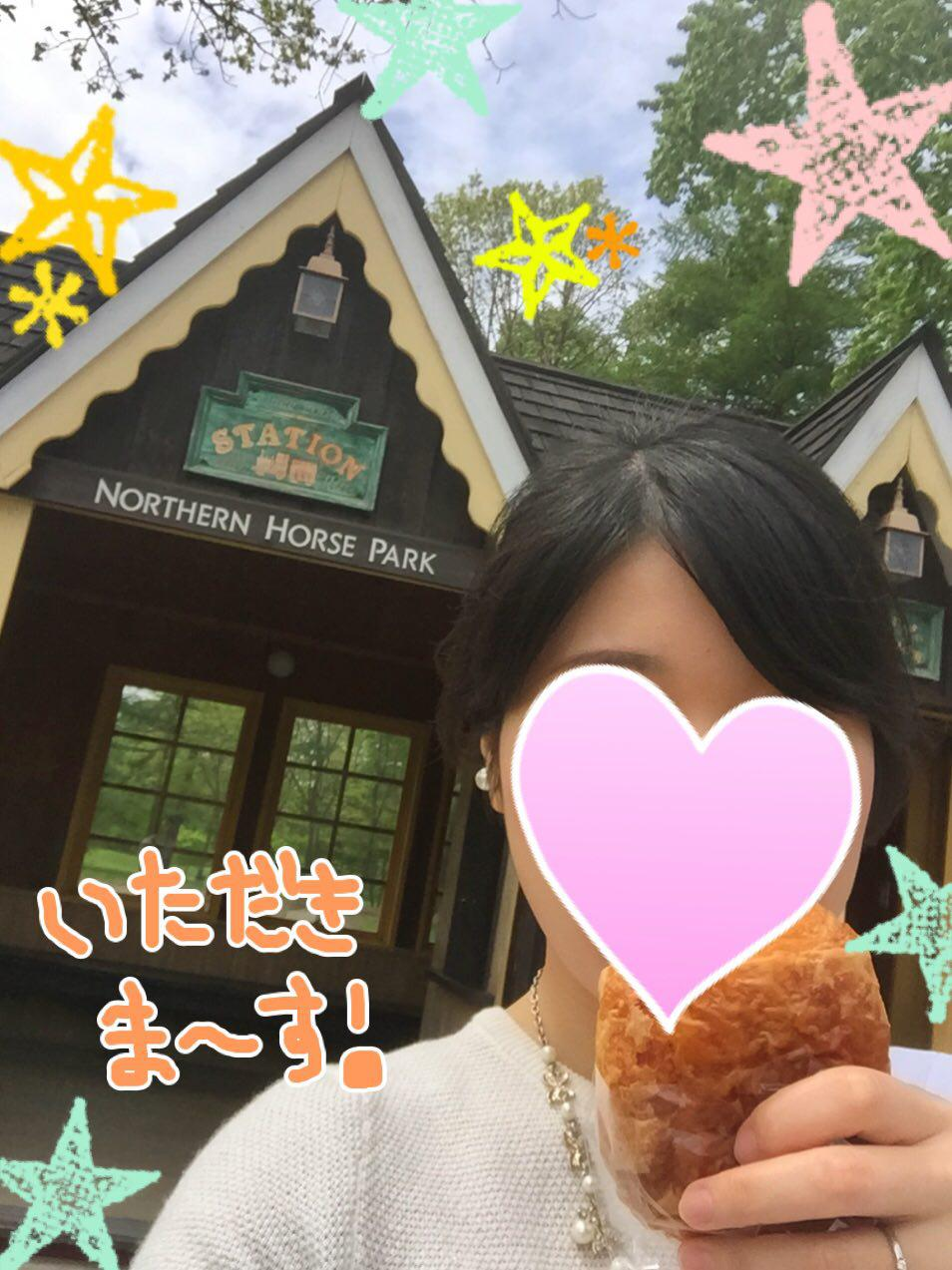 photo_2017-05-26_19-22-51.jpg