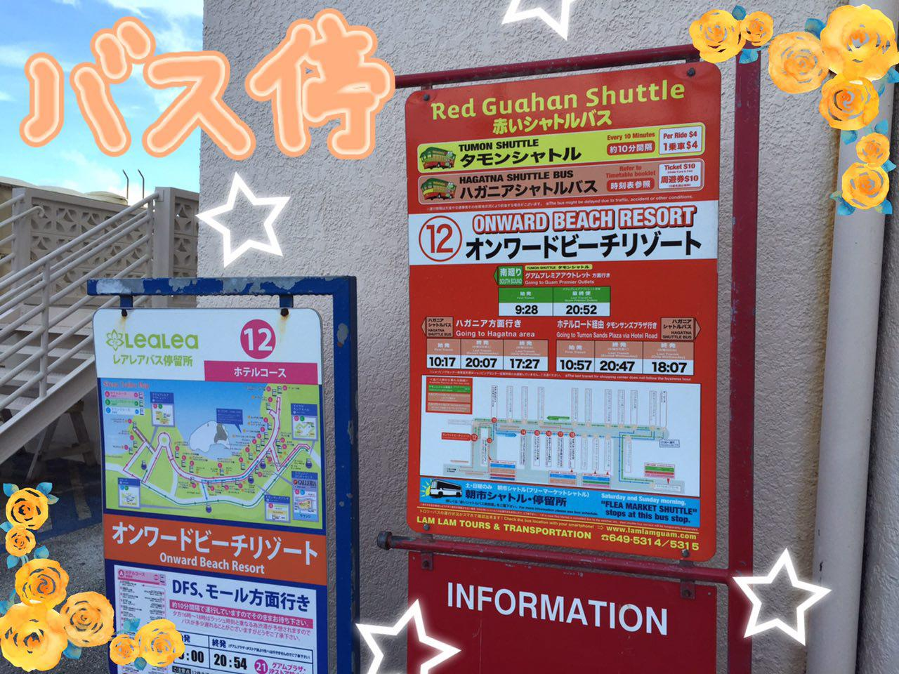 photo_2017-06-07_21-45-24.jpg