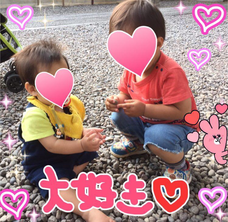 photo_2017-06-10_23-19-53.jpg
