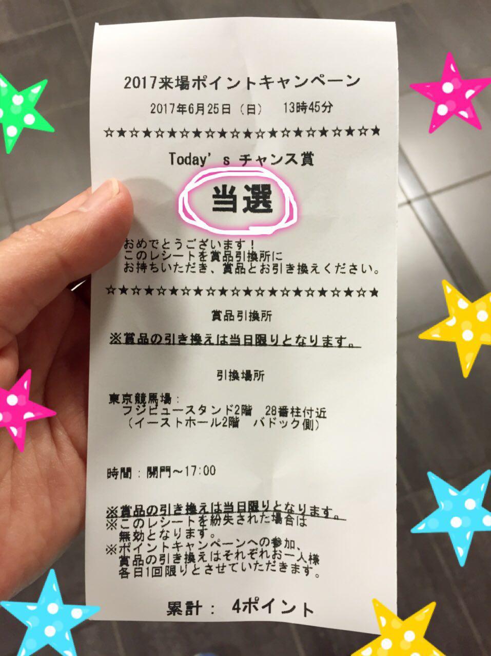 photo_2017-06-26_00-18-53.jpg